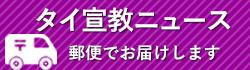 bn_news